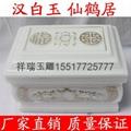 漢白玉鎏金骨灰盒 3