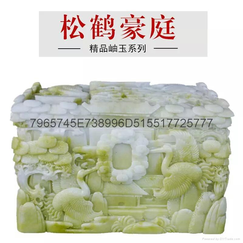 岫玉骨灰盒 2