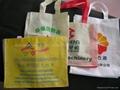 無紡布展會及廣告宣傳袋 2