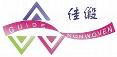 FOSHAN GUIDE NONWOVEN CO., LTD.