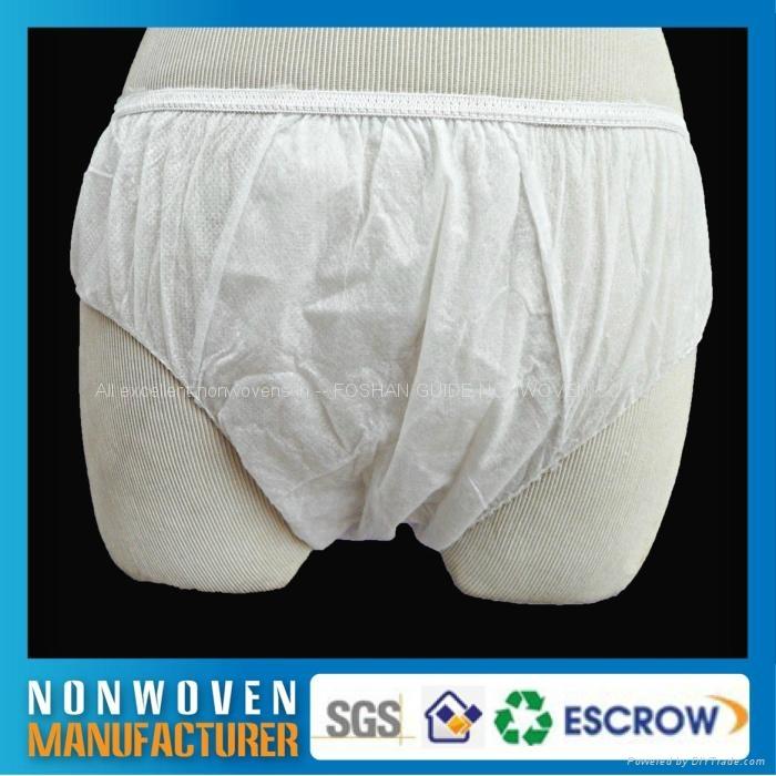 一次性男装内裤 1