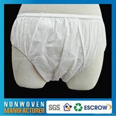 一次性男装内裤