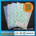 Stock Spunlace Nonwoven Fabric Roll