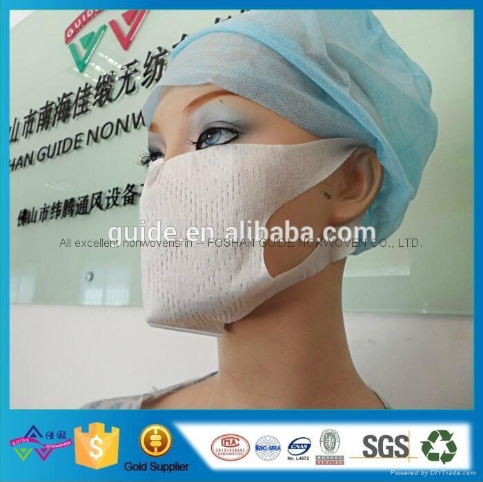 Waterproof Elastic Spunbonded PP Nonwoven For Medical Grad Facial mask