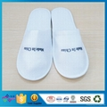disposable nonwoven hotel slippers