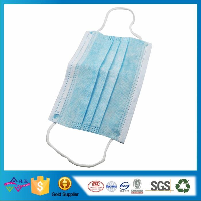 Mouth Mask Factory Disposable Medical Face Mask