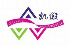 Foshan Guide Textile Co., Ltd.