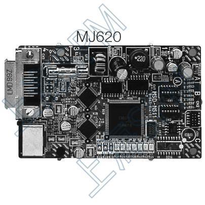 Interpolator MJ100/MJ110/MJ620 for DIGIRULER 3