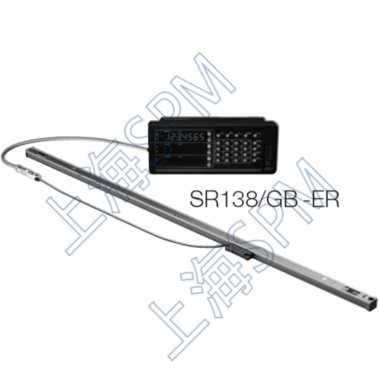500mm控制尺SR128-050,GB-050ER,SR138-050R 1