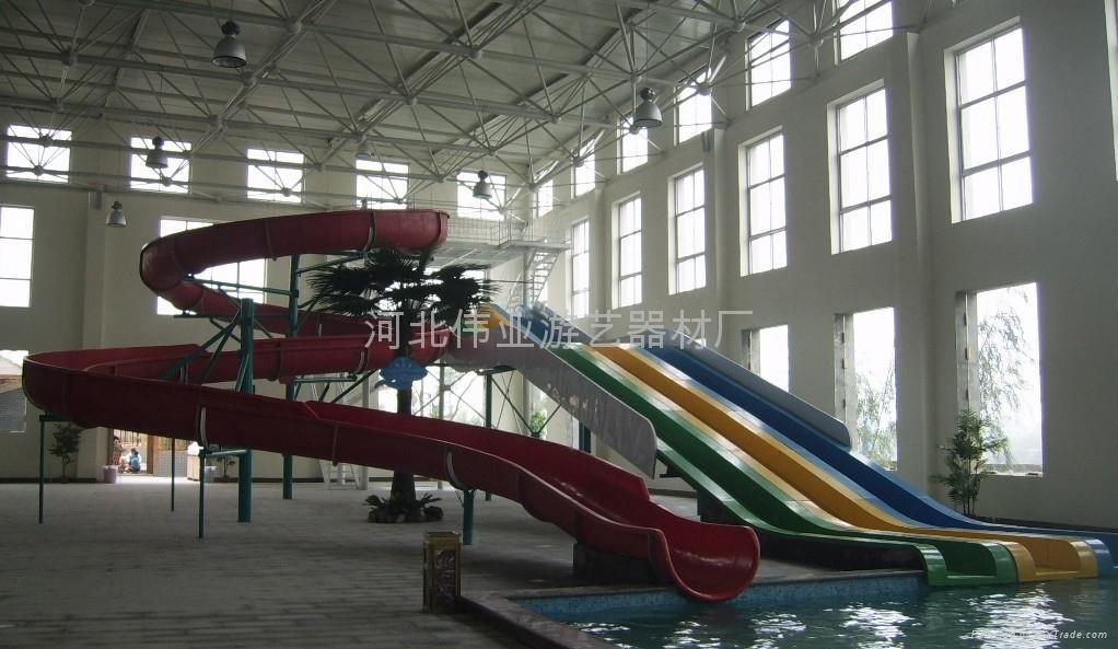 室內大型水滑梯 1