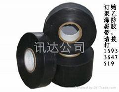 Polyethylene (PE) anticorrosive tap