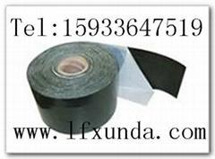 Polyethylene modified asphalt tape