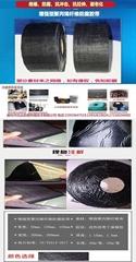 聚丙烯增強纖維防腐膠帶  粘彈體膠帶外用冷纏帶