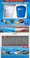 無溶劑環氧樹脂塗料 管道穿越用