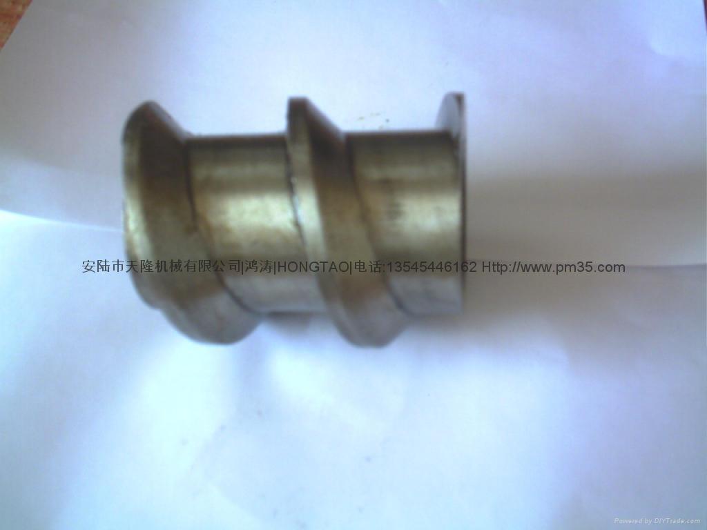 Spare part for oil pressor 2