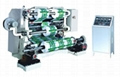 Vertical Auto. Strip-separating Machine
