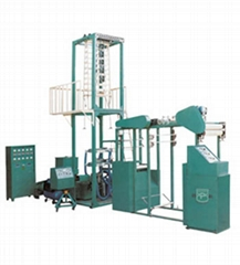 Minigrip bag blowing Machine