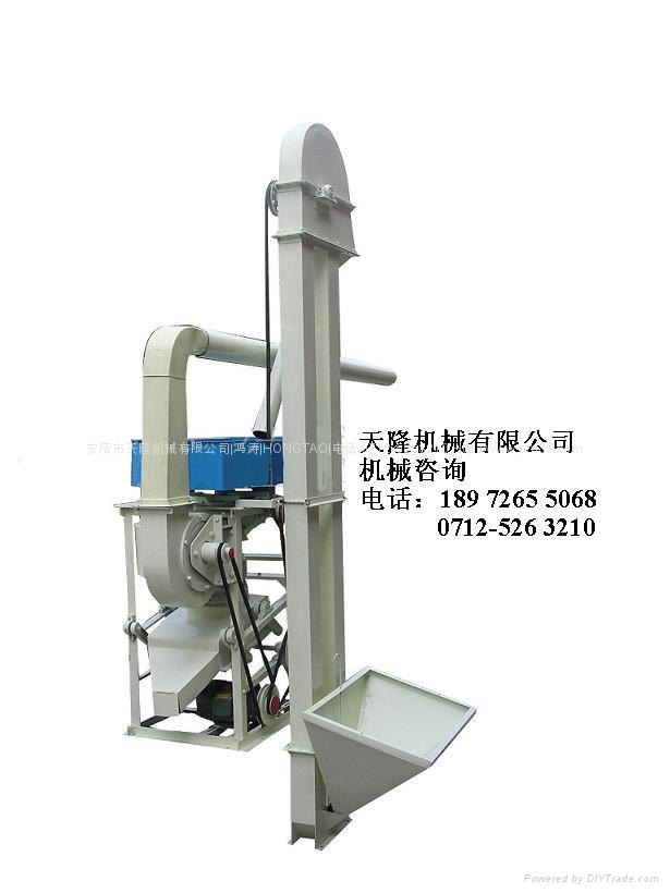 Suction Gravity Destoner 1