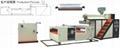 聚乙烯氣墊膜機組