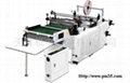 Heat-Cutting Bag-Making Machine