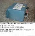 LTS-A电子调压器 1