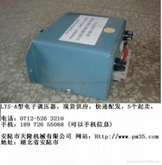 LTS-A電子調壓器
