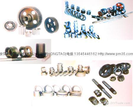 Spare Parts Spiral Oil Presser 2