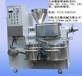 Automatic Spiral Oil Presser 2