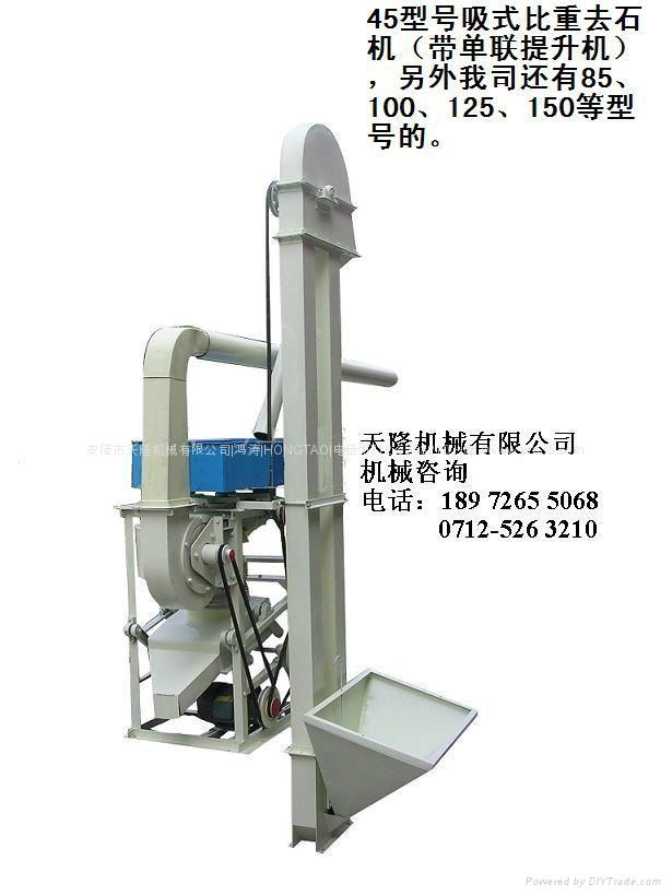 15T/D小型成套碾米机组 1