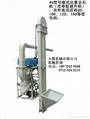 15T/D小型成套碾米机组