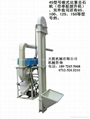15T/D Integrated Rice Milling Unit