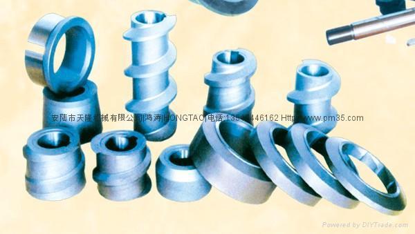 Spare Parts Spiral Oil Presser 4