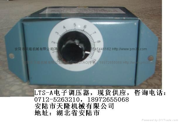 LTS-A电子调压器 5