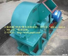 660-4型木屑粉碎机