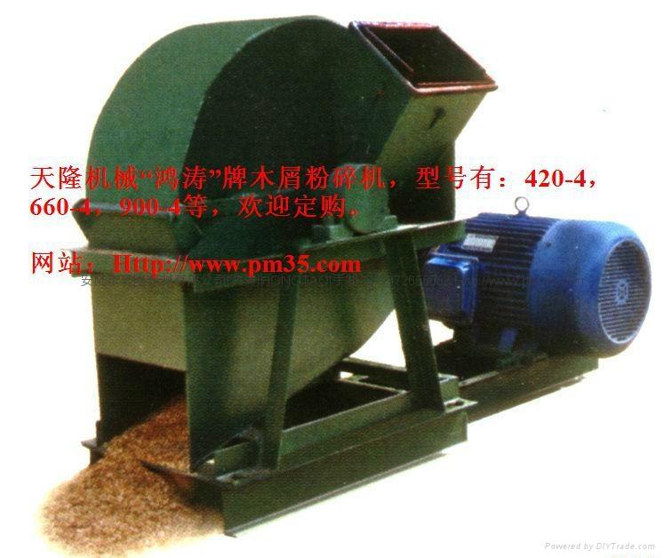 660-4型木屑粉碎機 3