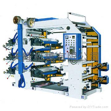 Six-color Flexible Printing Machine 1