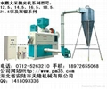 Rice Polisher (double-roll) 5