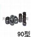 螺旋搾油機配件軸承8206