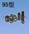 螺旋榨油机配件轴承8206