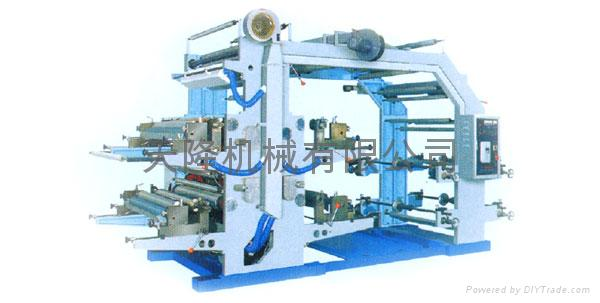 Eight-color Flexible Printing Machine 3