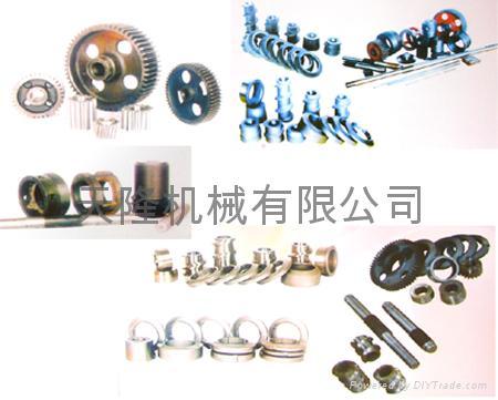 螺旋搾油機配件 1