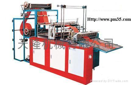 Heat-Sealing & Cold-Cutting Bag-Making Machine 2