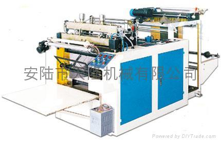 Heat-Sealing & Cold-Cutting Bag-Making Machine 3