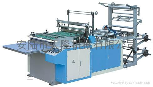 Heat-Sealing & Cold-Cutting Bag-Making Machine 4