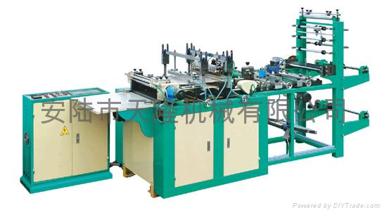 Heat-Sealing & Cold-Cutting Bag-Making Machine 5