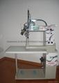 HOT AIR SEAM SEALING MACHINE 2