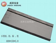 佛山成羿专业生产重型特种车厢长合页