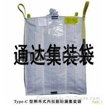 Jiangyin Tonga Packing Co., Ltd