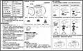 Hydropower Tap Ozone Generator Water Purifier (SW-1000) 2