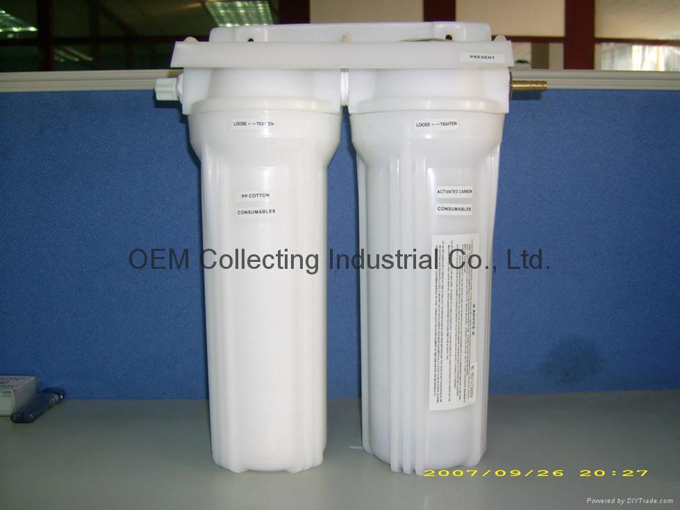 Electrolytic Alkaline Water Ionizer (SY-W618A) 3